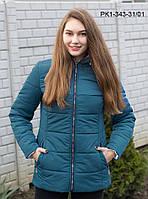 Женская демисезонная короткая куртка / размер 48-58 / цвет морская волна