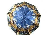 Женский зонт принт Водопад