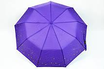 Фиолетовый складной женский зонт