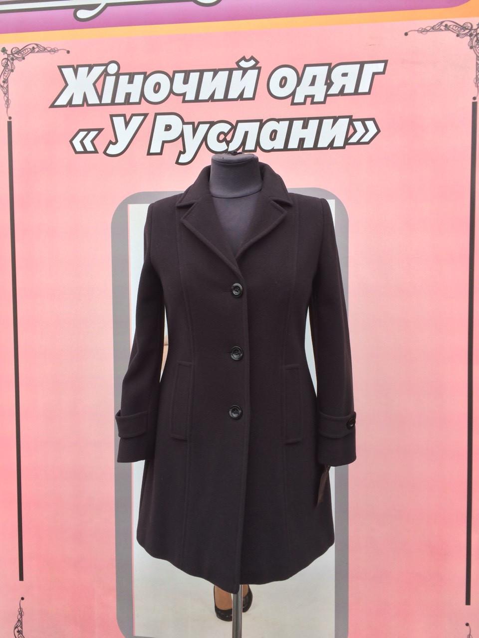 """Пальто женское """"Braga"""" (Венгрия)"""
