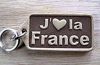 Брелок j'aime la France Я люблю Францію, фото 1