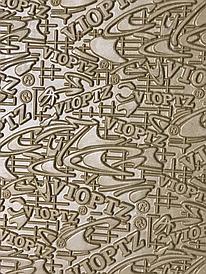 Листовая профилактика Vioptz 570mmx380mm1,8mm карамель