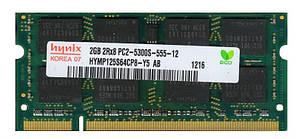 Оперативная память для ноутбука, ОЗУ, RAM, SODIMM, DDR-2 2 гб,