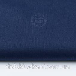 Бязь однотонная тёмно-синего цвета ( № 313)