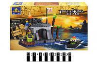 Детский конструктор Пиратський остров 87013 на 128 деталей