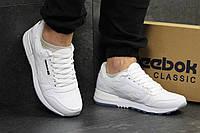 Мужские кроссовки  Reebok  рибок белые кроссовки - Пресскожа,подошва пена Размеры: 41-45 Вьетнам, фото 1