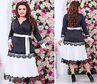 Нарядное трикотажное платье с поясом ботал