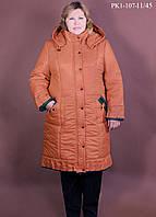 Женское пальто больших размеров осень-зима / размер 56-62
