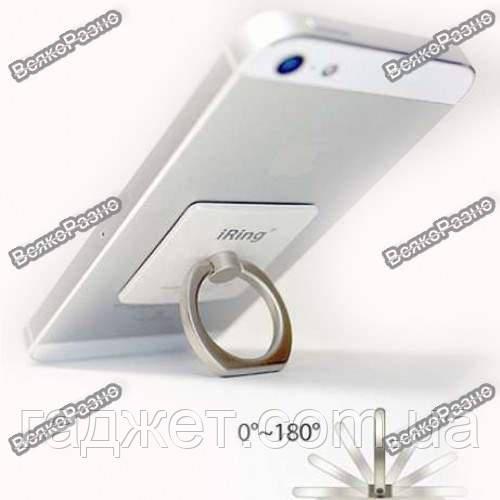 Кольцо держатель в серебряном цвете для смартфона