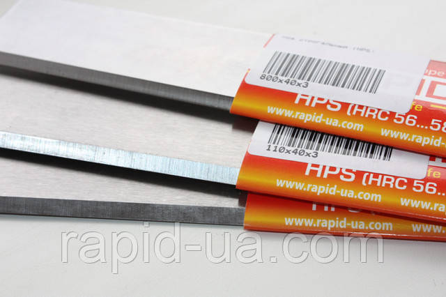 Стругальний ніж по дереву HPS 160*16,5*3 (160х16,5х3)