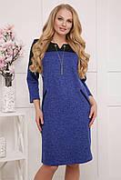 Платье Цепочка 50-60