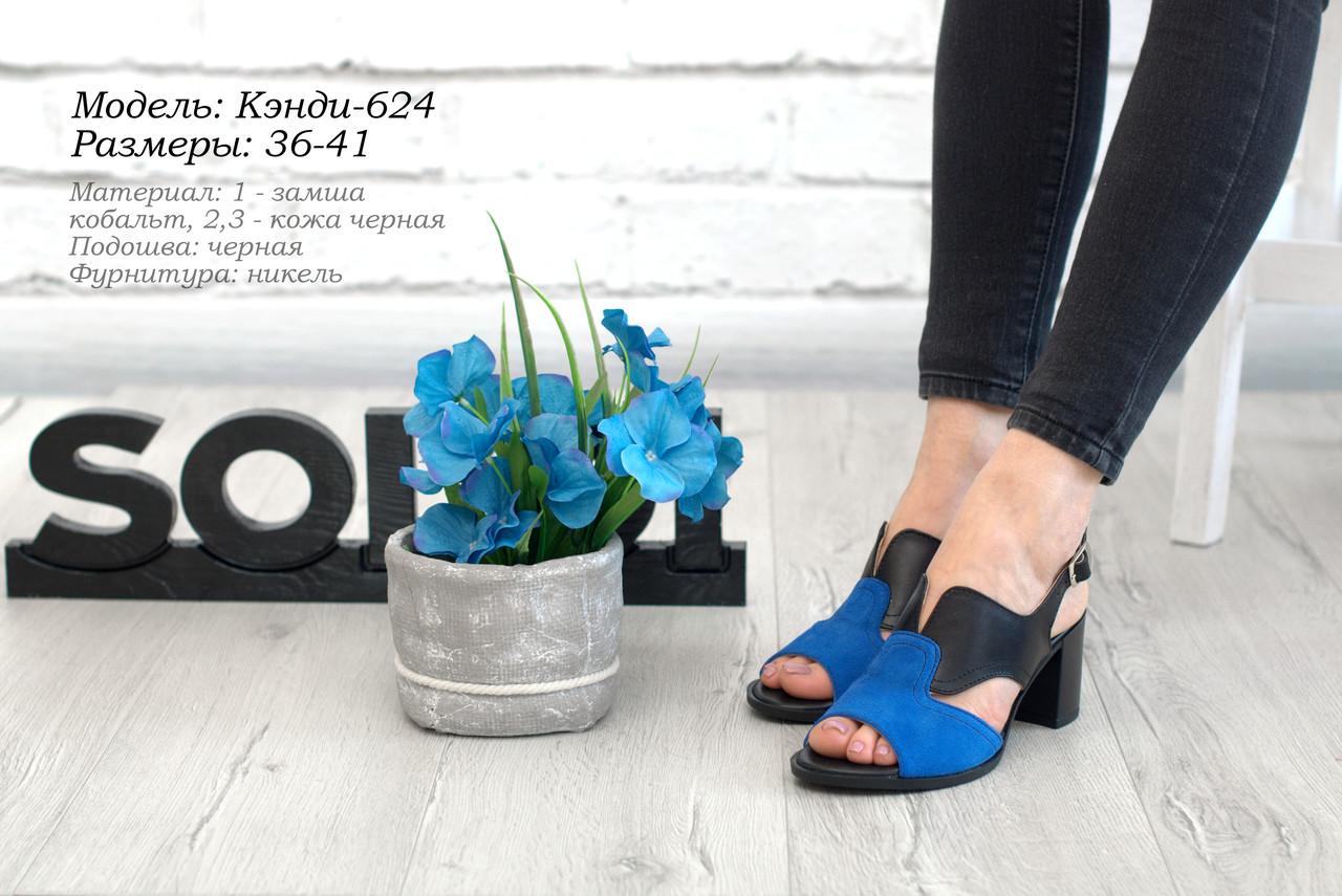 Летняя женская обувь на каблуке. Украина.