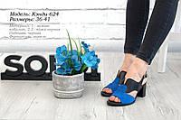 Летняя женская обувь на каблуке. Украина., фото 1
