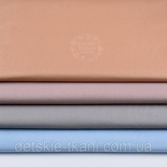 Ткань бязь медно-коричневого цвета