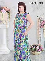 Женское легкое летнее платье длинное в пол размер 52 / больших размеров