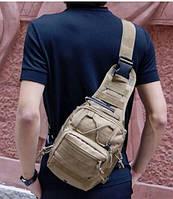 Сумки - рюкзак через плечо камуфляж тактические