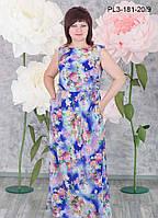 Женское легкое летнее платье длинное в пол размер 48-54 / больших размеров