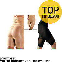 Белье для коррекции фигуры Slim N Lift |Утягивающие шорты с высокой талией черные