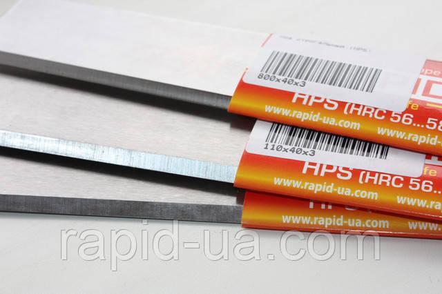 Стругальний ніж 640*16,5*3 (640х16,5х3) по дереву HPS Rapid Germany