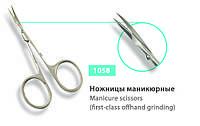 Ножници д/кутикул SPL