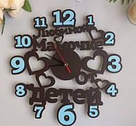 Часы настенные из мдф