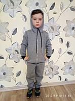 Спортивный костюм из трехнитки
