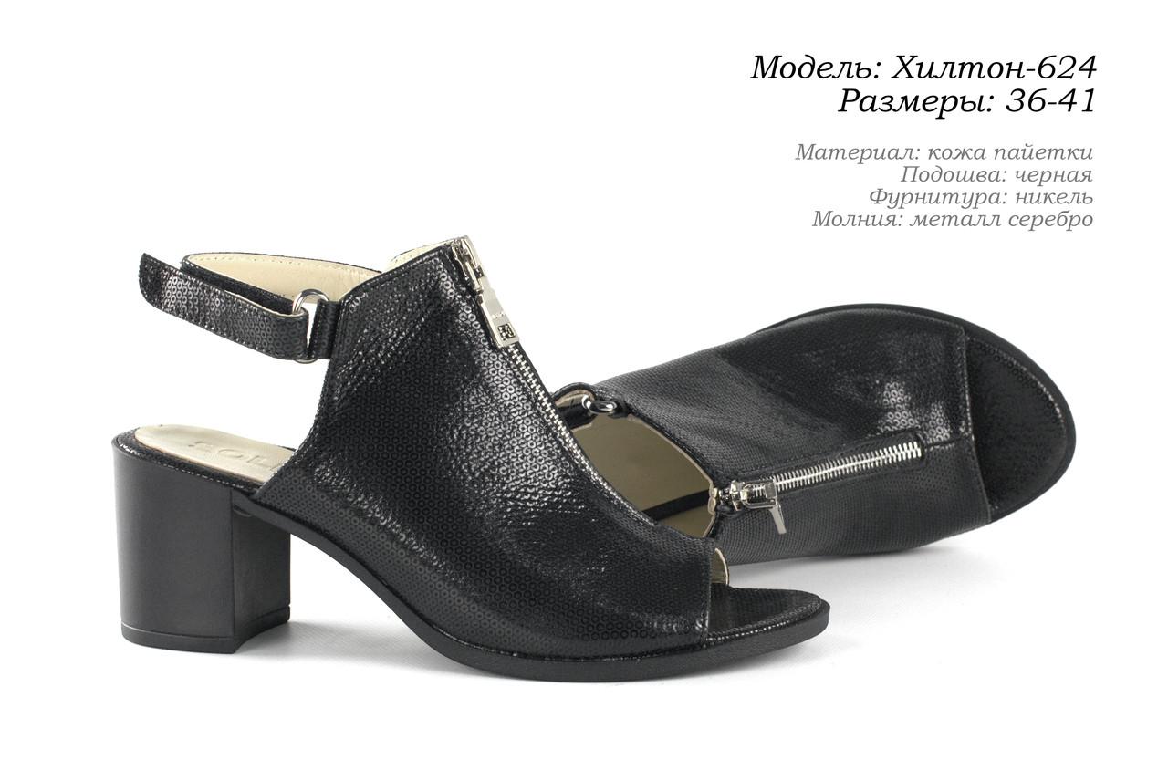 9da2444ee Кожаная женская обувь. Украина.: продажа, цена в Днепре. босоножки и ...
