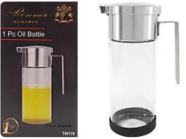 Бутылка для масла Rossler 550 ml (TW178), Австрия