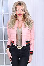 """Короткая стеганая женская куртка """"BOMBA"""" с контрастными манжетами (3 цвета), фото 3"""