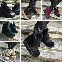 Женские зимние замшевые ботинки-сникерсы с кроликом 8ce6f292f4ce3