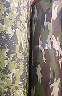Ткань Оксфорд 600й на ПВХ камуфляж Сумочная ткань.