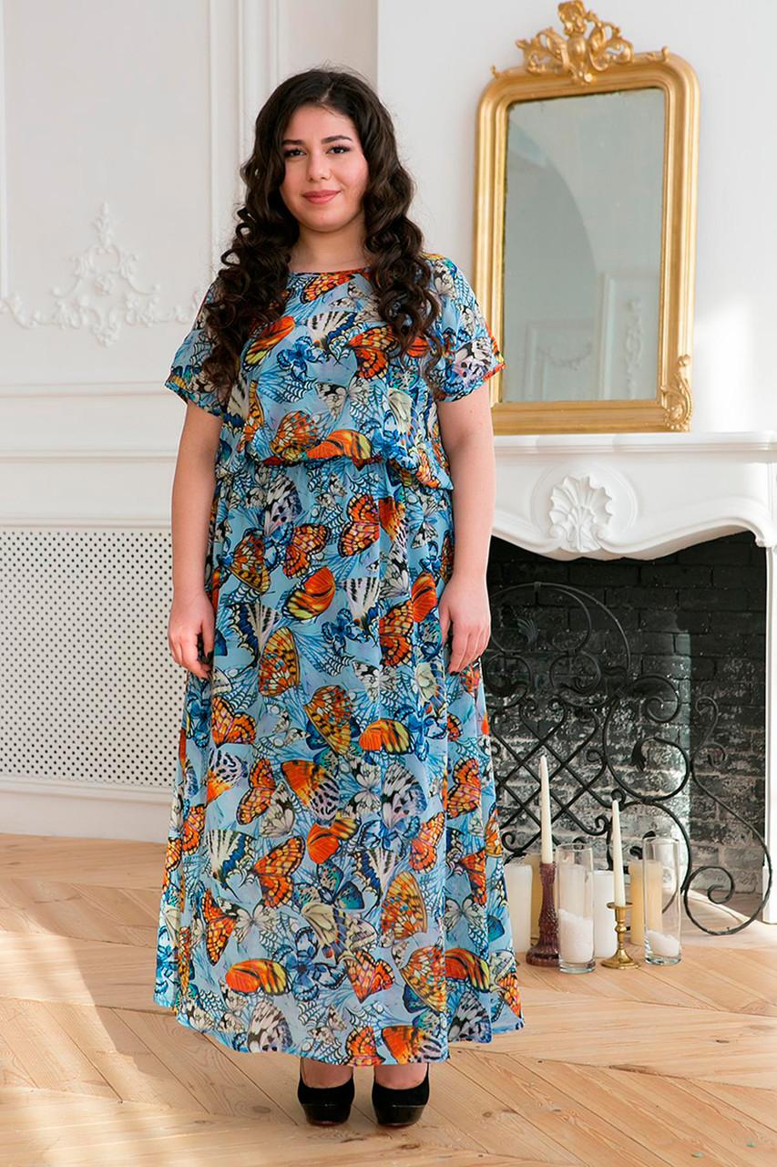 724243c1d02 Шифоновое платье в пол для полных женщин Фанни бабочки (54-56) - 640 ...