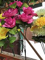 Розы Искусственные цветы Разные цвета в упаковке Букеты