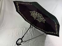 Зонты обратного сложения Smart  № 1107 от Mario