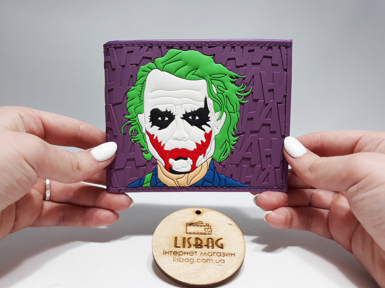 bcbfea1f4b3a Прикольный кошелек marvel унисекс джокер joker марвел джокер выполнен из  резины