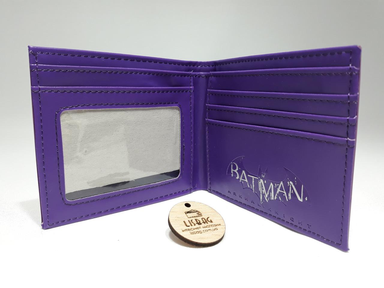 1add5f80c888 Прикольный кошелек marvel унисекс джокер joker марвел джокер выполнен из  резины, цена 299 грн., купить в Умани — Prom.ua (ID#597005455)