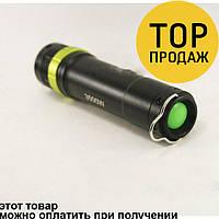 Тактический ручной фонарик XinWei 3500w / Мощный светодиодный фонарик
