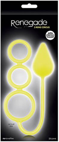 Анальная пробка с эрекционным кольцом Renegade 3 Ring Circus, желтая, фото 2