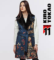 11 Kiro Tokao   Женская демисезонная жилетка 8255-1 синий