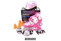 Ролики детские набором со шлемом и защитой,размер30-33, 34-37, 38-41 колёса PU ( розовые )