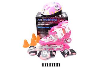 Ролики дитячі набором із шоломом і захистом , розмір 34-37 колеса PU ( рожеві ) 34-37 р.