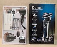 Электробритва-триммер-зубная щетка Kemei KM-5181, фото 6