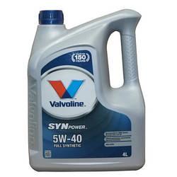 VALVOLINE SYNPOWER 5W-40 4л