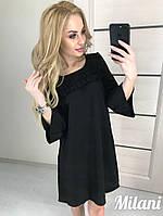 a66c6a1a3b9 Черное платье рюши в категории платья женские в Украине. Сравнить ...