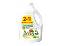 Green and Clean Professional, 3 л детский бесфосфатный порошок гель для стирки детского белья