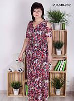 Женское летнее длинное платье из шифона на подкладке / размер 44,46,48,52
