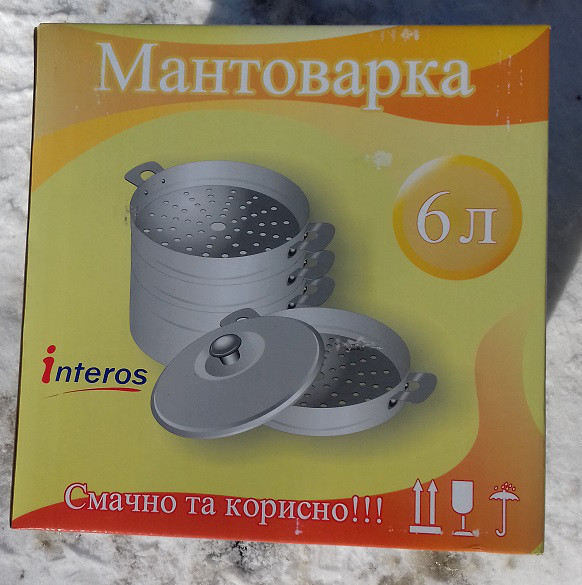 Мантоварка INTEROS 6 литров 3 сетки