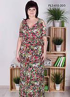 Женское летнее длинное платье из шифона на подкладке / размер 44-54
