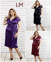 Платье 770768 р 62,64,66 женское батал миди большого размера бордовое синее фиолетовое