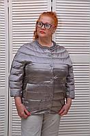 Демисезонная курточка НИКЕЛЬ на кнопках с жемчугом и карманами Италия